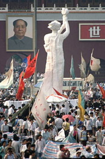 Tiananmen_square_protests